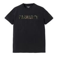Black/ Camo Combat Green