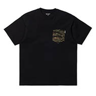 Black / Camo Tiger Jungle