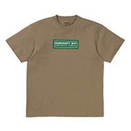 S/S Fraser T-Shirt