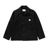 Black rigid
