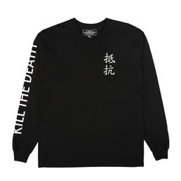 NH 94-18 LS T-Shirt Black