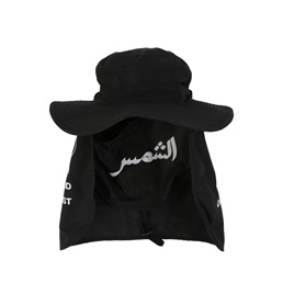 NH Dusters Hat Black