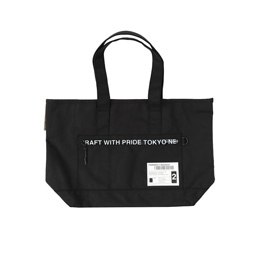 NH Mil-Tote / N-Luggage - Black