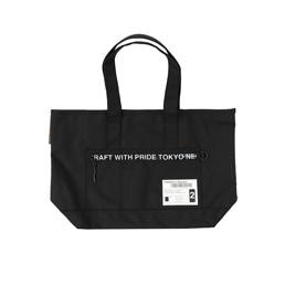 NH Mil-Tote / N-Luggage - Black