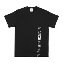 Flagstuff Takaokami T-Shirt Black