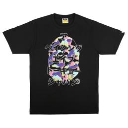 BAPE Katakana T-Shirt Black