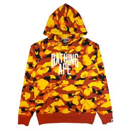 BAPE 1st Camo NYC logo P/O Hoodie - Orange
