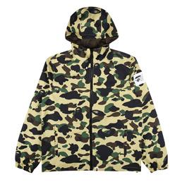 BAPE 1st Camo Reversible Hoodie Jacket Yellow