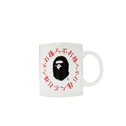 BAPE Kanji Logo Mug White