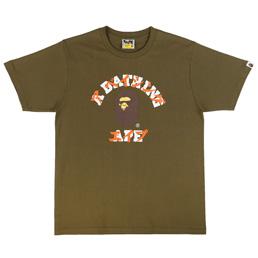 BAPE Katakana College T-Shirt Olive