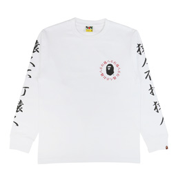 BAPE Kanji Logo L/S T-Shirt White