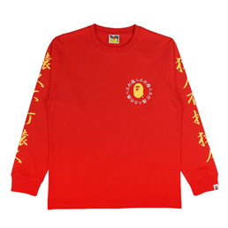 BAPE Kanji Logo L/S T-Shirt Red