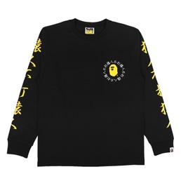 BAPE Kanji Logo L/S T-Shirt Black
