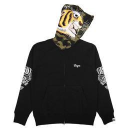 BAPE Tiger Emb Full Zip Hoodie Black