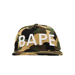 BAPE 1st Camo Snap Back Cap Yellow