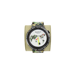 BAPE X Swatch Big Bold World Watch