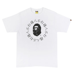 BAPE Color Camo Kanji T-Shirt Wht/Blk