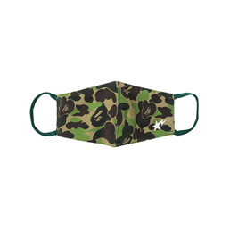 BAPE ABC Camo Mask  - Green