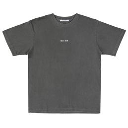 Liberaider Kanji Emroidery T-Shirt - Black
