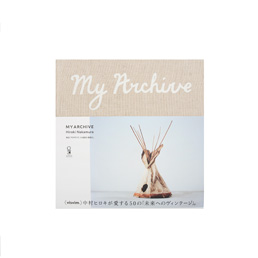 """VISVIM """"MY ARCHIVE"""" Hiroki Nakamura Book"""