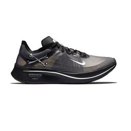 Nike Zoom Fly x Gyakusou - Black-Sail/Mineral Yell