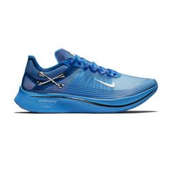 Nike Zoom Fly x Gyakusou - Blue Nebula/Sail-Black