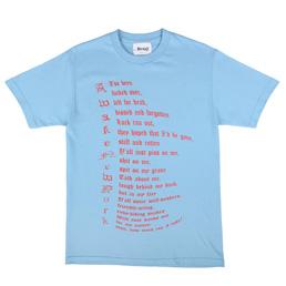 Awake NY Ether T-Shirt Baby Blue