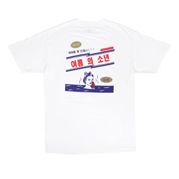 Boys Of Summer Korean Tee - White