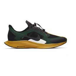 Nike Air Zoom Pegasus 35 Turbo Gyakusou