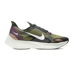 Nike Vapor Street Pegasus SP - Cargo Khaki/SPRC AR
