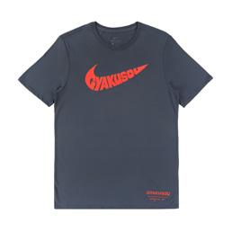 Nike NRG x Gyakusou SS 1 - Thunder Blue