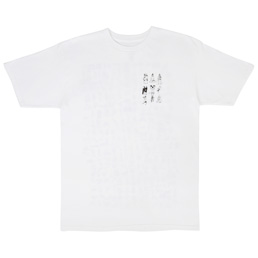 FA Dictionary Pocket T-Shirt White