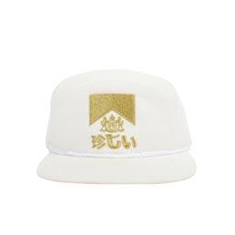 Fucking Awesome Shitsurei Hat White