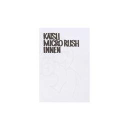 Innen KATSU / Micro Rush