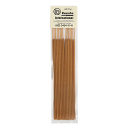 Kuumba Incense Chronic