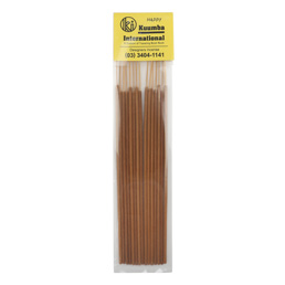Kuumba Incense Happy