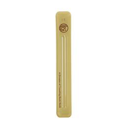 Kuumba Incense Holder Sand/ Brown