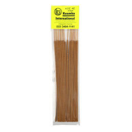 Kuumba Wipe Me Down Incense