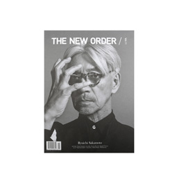 The New Order Vol. 19 Magazine