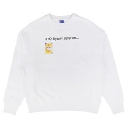 PACCBET Printed Sweatshirt White