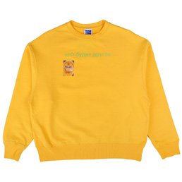 PACCBET Printed Sweatshirt Yellow