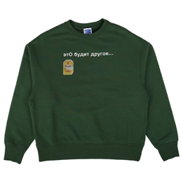 PACCBET Printed Sweatshirt Green