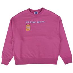 PACCBET Printed Sweatshirt Pink
