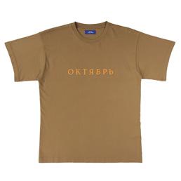 PACCBET OKTYABR Print T-Shirt Brown