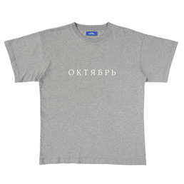 PACCBET OKTYABR Print T-Shirt Grey
