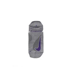 NikeLab Unisex Elite Gyakusou Running Socks