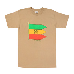 The Duct Tape Years Ethiopie T-Shirt - Sand Brown